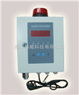 BF800壁掛式環氧乙烷檢測儀