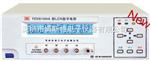 YD2810HA[现货供应]扬子YD2810HA型LCR数字电桥