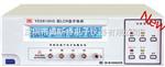 yd2810hb[现货供应]扬子YD2810HB型LCR数字电桥