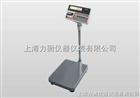60公斤电子台秤大减价
