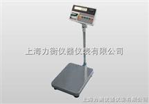 TCS60公斤电子台秤大减价