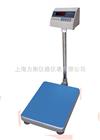 100公斤带打印电子台秤