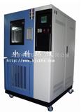 GDS-010大型高低温湿热试验箱北京老品牌
