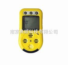武汉二氧化氯检测仪