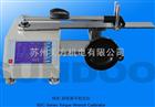 SDC-100扭力扳手检测仪