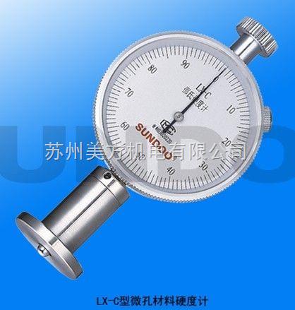 LX-C微孔材料硬度计邵氏硬度计