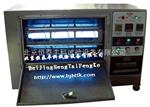 紫外光耐天气实验机