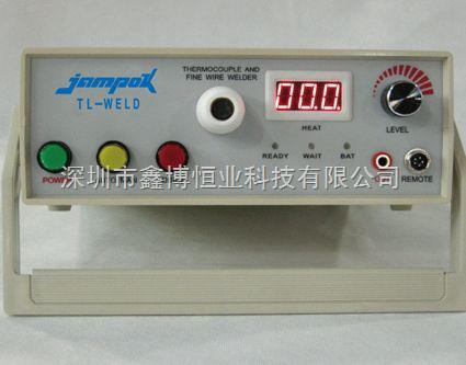 热电偶焊接机|