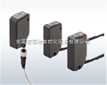 eq-30系列装备一个2段光电二极管作为拥有独特电路的受光二极体,不论