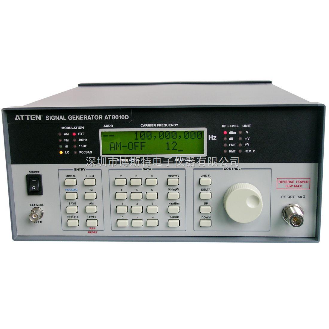 安泰信at8010d高频标准信号发生器/射频信号源
