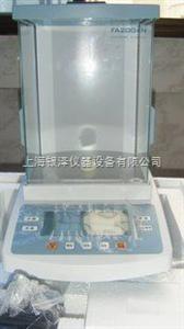 电子分析天平FA1104