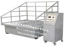 模拟运输振动试验机/振动台