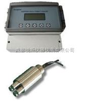 RX7902超声波泥水界面仪