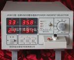 JK9612金科JK9612场效应管分选测试仪