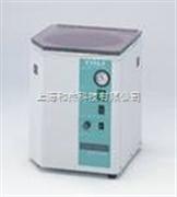 防酸型離心濃縮儀CVE3100