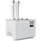 JDH-66A工业加湿器,JDH-66A,大型超声波加湿机
