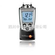刺入式水份儀t606-2