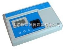 XZ-1T智能台式浊度仪