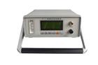 WS-H 微量水分测定仪