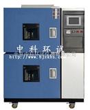 WDCJ-010L2018两箱式高低温冲击试验箱正规厂商