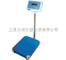 TCS-DTCS-D电子计价(计重)台秤