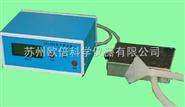 電子肺活量計