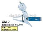 GM-9日本得乐TECLOCK外径卡规GM-9