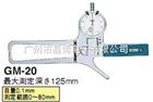 GM-20日本得乐TECLOCK外径卡规GM-20