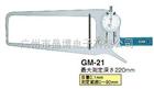 GM-21日本得乐TECLOCK外径卡规GM-21