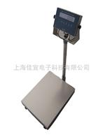 TCS上海防爆电子秤