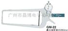 GM-22日本得乐TECLOCK外径卡规GM-22