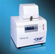 xianou-24高通量多样品组织研磨系统
