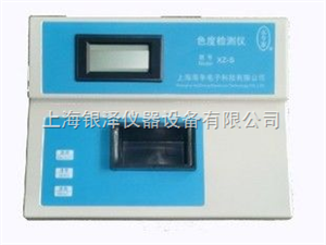 XZ-S台式清水检测仪