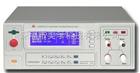 南京长盛CS9950CG-1光伏接地阻抗测试仪