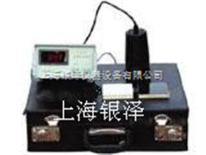 SFL-I便携式反射率测定仪