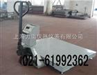 电子地磅技术**电子地磅厂家**10吨可移动电子地磅秤