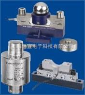 QS-20T地磅传感器