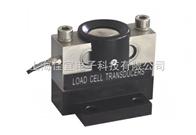 QS-30T上海地磅传感器维修