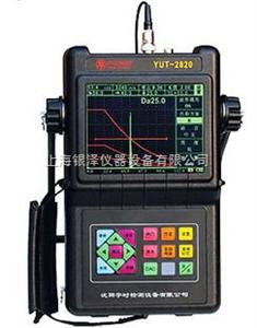 YUT-2820超声波探伤仪YUT-2820