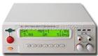 南京长盛程控医用接地电阻测试仪|CS9950Y