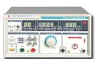 长盛医用耐压测试仪|CS2670Y