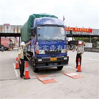 上海便携式轴重仪厂家,100吨便携地磅