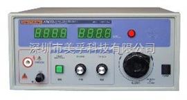 AT1653安柏脉冲式极板短路测试仪