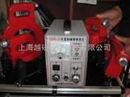 CDX-Ⅳ型磁粉探伤机(交直流)