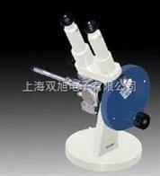 HR25-800广东折射仪HR25-800 WAY-A WYV-V WYL-4 WYL-3 WGT-B价格