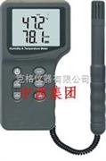 香港/数字式温湿度表报价