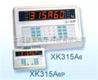 XK3190A9,XK3190D9,XK315A6地磅显示器维修
