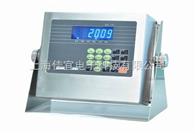 D2008F,D2002E,XK3190D9地磅顯示器儀表維修