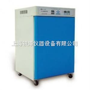 WJ-3二氧化碳培养箱/气套/80L