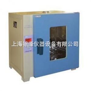 PYX-DHS●500-BS-II隔水式电热恒温培养箱